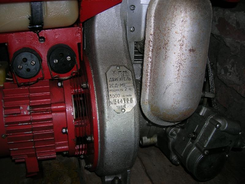 Замена двигателя на крота своими руками 58