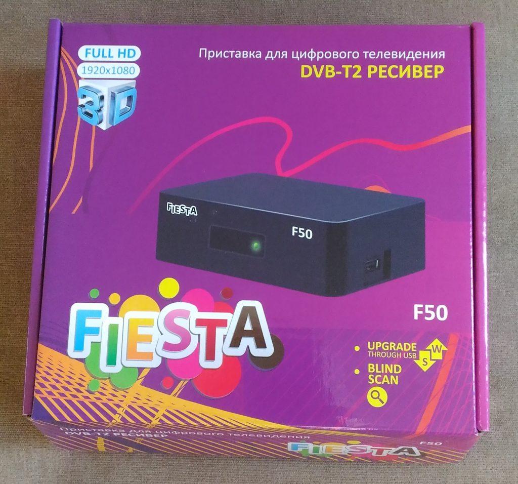fiesta f50 dvb t2 отзывы