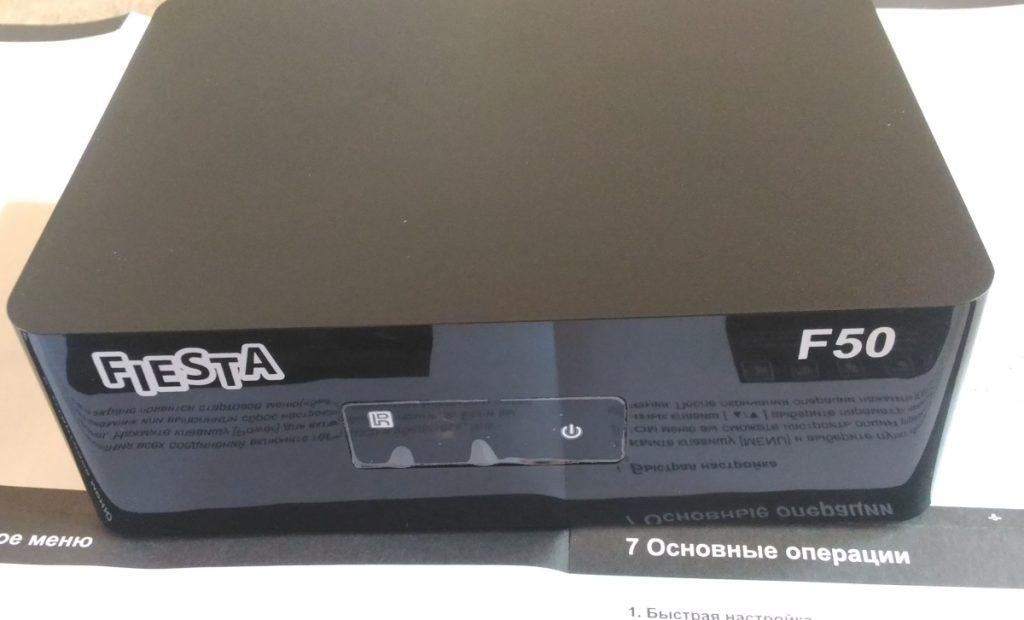 приемник цифровой эфирный fiesta f50 dvb t2