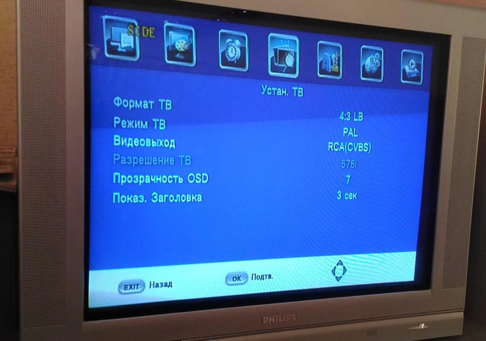 fiesta f50 dvb t2